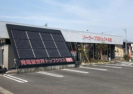 斐川店の写真